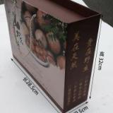 现货通用山核桃包装盒 礼盒定做 礼品盒 折叠彩盒定制印刷 山核桃包装盒厂家