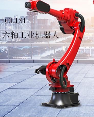 热销关节型机器人工业搬运机器 自动焊接机器人 工业机器人代理商