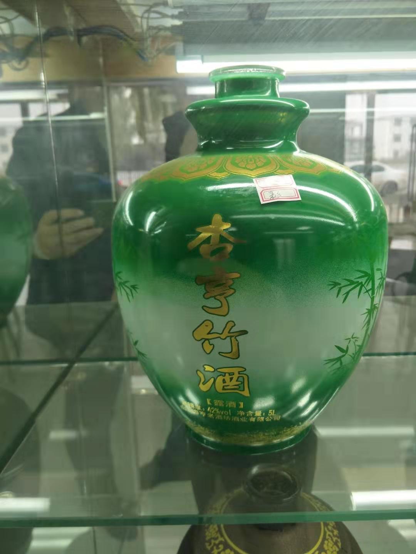 陶瓷酒瓶供应 酒瓶定制加工 定制陶瓷酒瓶 陶瓷酒瓶加工 酒瓶批发厂家 高档陶瓷酒瓶 酒瓶定制加工