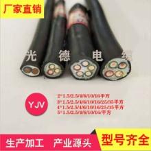 光德YJV-3*4+2电缆   厂家直供  品质保证图片