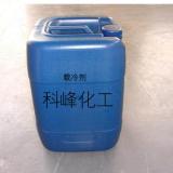 载冷剂 载冷剂价格 载冷剂厂家