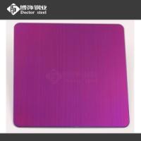 彩色不锈钢板生产厂家 免费拿样 可以定制尺寸   紫色 紫红不锈钢拉丝板定制厂家