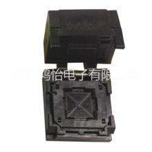 深圳厂家直供各类IC测试座QFN64-0.4翻盖弹片老化座图片