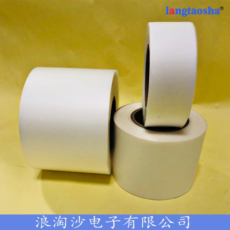 广州超声波饰品盒保护膜-浪淘沙超声波保护膜