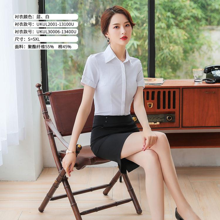 青年日系韩版衬衫-报价-零售 批发  复古-厂家-采购电话