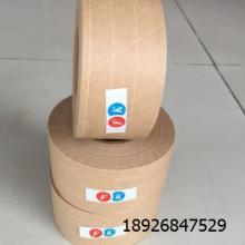 兰色美纹纸生产家 兰色美纹胶带 兰色美纹纸材质 兰色美纹纸供应批发