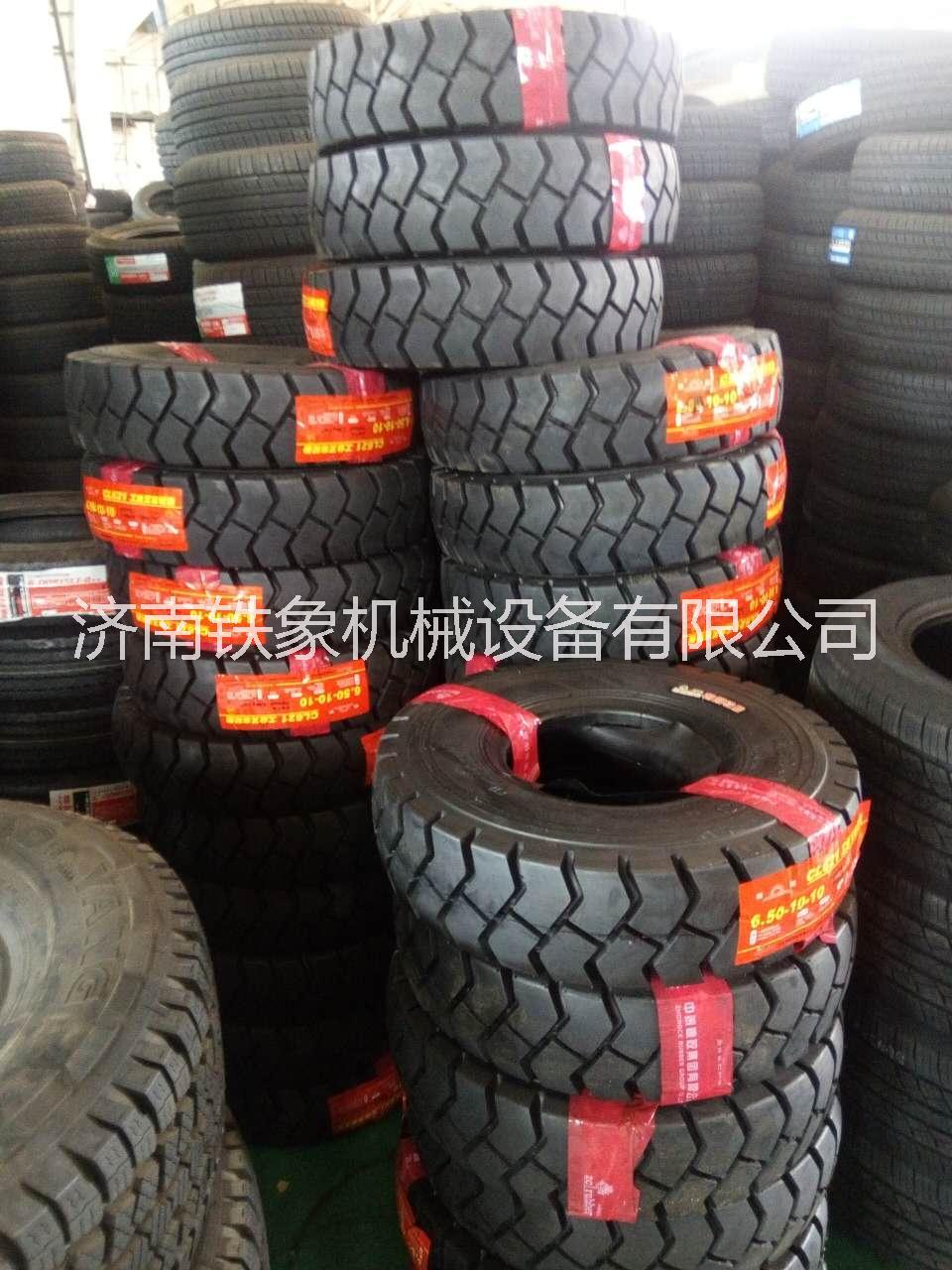 供应朝阳叉车轮胎28*9-15 济南叉车轮胎28*9-15叉车服务专家