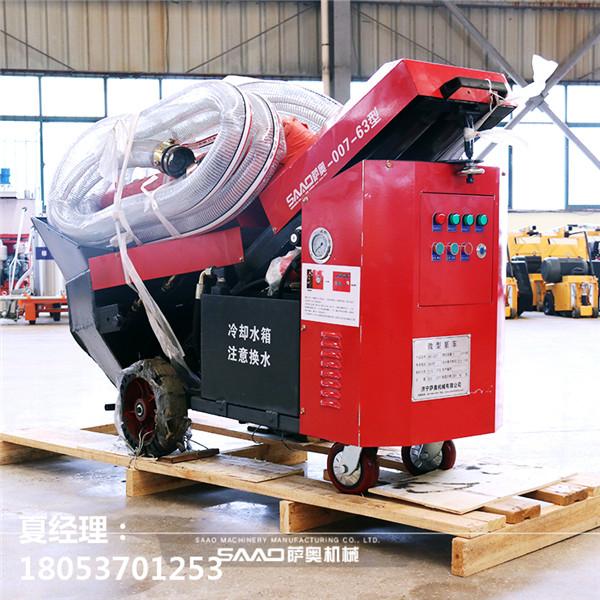 重庆供应出料口可接变径管的二次结构浇筑泵价格厂家