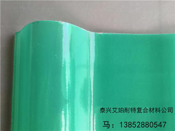 莆田艾珀耐特防腐瓦 厂家直销 质量可靠 阻燃透明采光瓦