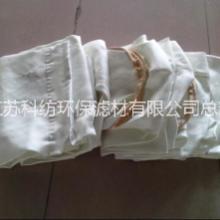 供应无碱膨体玻璃纤维过滤袋除尘布袋 无碱膨体玻璃纤维除尘布袋批发
