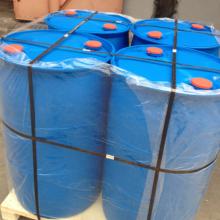 廠家供應磷 酸三甲酯批發