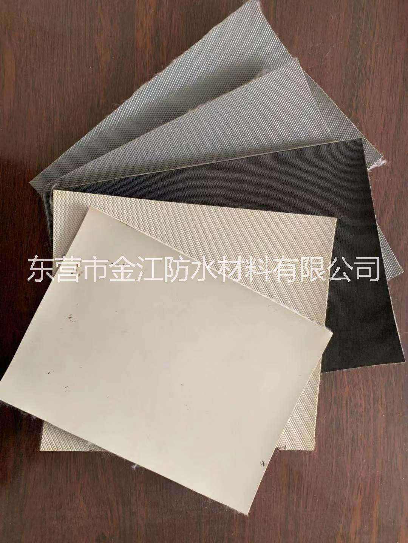 聚氯乙烯(pvc)防水卷材 聚氯乙烯pvc自粘防水卷材 新型复合防水材料PVC自粘防水材料