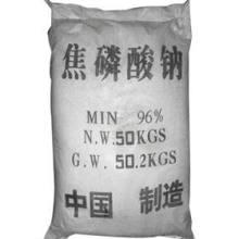 无水焦磷酸钠 工业焦磷酸钠