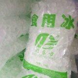 山东淄博食用冰 生物冰袋 食用干冰块状 工业冰块 食用冰配送批发价格