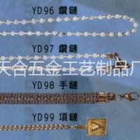 链条吊饰厂家直供销售批发报价电话 品质高 价格低  服务优