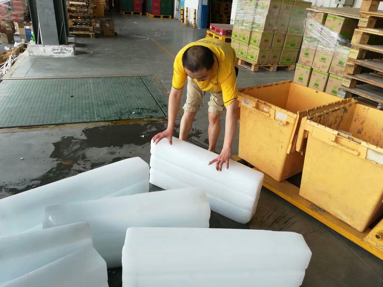 河北大型商场、厂房工业冰块批发供应_济南东华生物科技有限公司