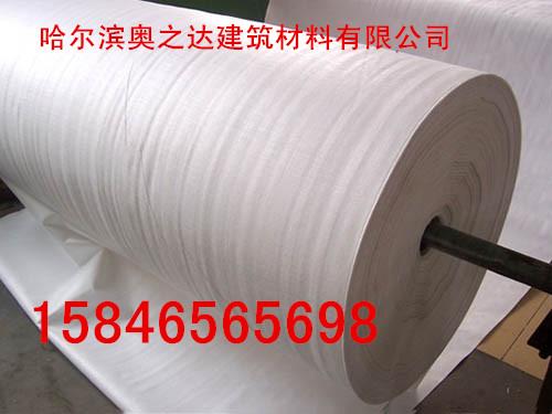 哈尔滨土工布厂家无纺布长丝土工养生布