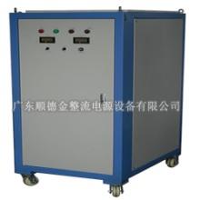 300A300V 高频电泳电源,可控硅电泳整流器