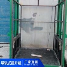 宁波导轨式提升机优质厂家直供价格销售热线图片