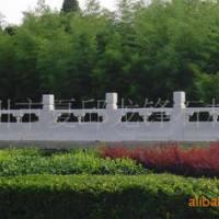 龙锋石材厂供应汉白玉石材栏杆(栏板)工艺栏杆 花瓶栏杆