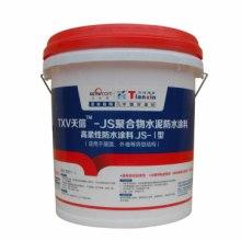 天信JS聚合物水泥防水涂料