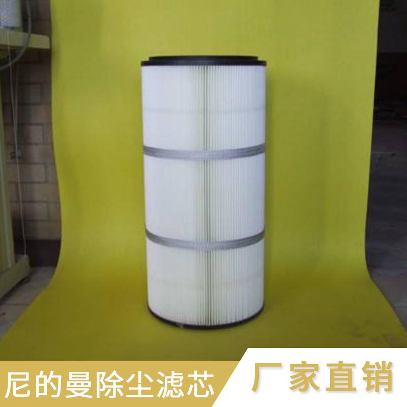 尼的曼滤芯优质供应商厂家批发价格