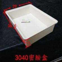淘裕实业密胺食品盒零食货架4030食品收纳盒炒货盒糖缸盒批发