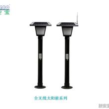 深圳红外光墙  新安宝2011年成功研发全国太阳能红外光墙、太阳能栅栏系列批发