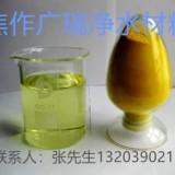 聚合氯化铝分类