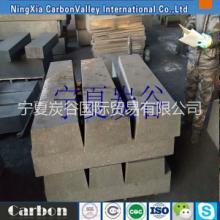 抗渗透抗氧化渣口砖 异形砖宁夏半石墨碳化硅炭砖   出铁水炭砖