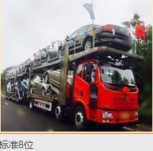 漳州轿车托运