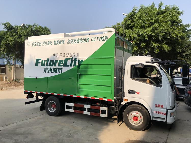 移动式污水处理车_环保粪便处理车_污泥处理车