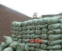 黏土陶粒厂家 陶粒一般作为建筑材料
