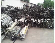 金属回收 金属回收价格 金属回收公司 金属回收电话批发