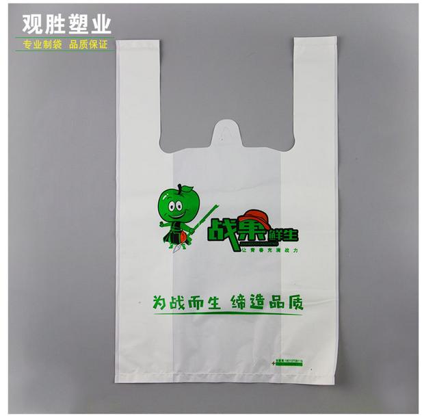 塑料袋定制,安徽塑料袋定制,专业定制塑料袋,合肥专业定制塑料袋