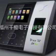 福州 中控指纹人脸考勤机 科密人脸考勤机   感应卡  人脸识别供应 价格