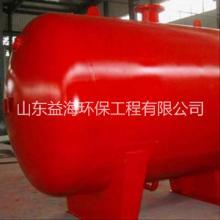 气浮设备配件溶气罐卧式容器罐溶气平流涡凹气浮机等污水处理设备批发