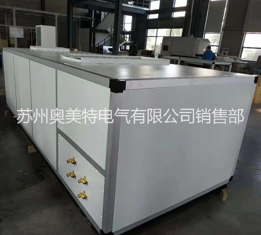 风冷型恒温恒湿空调机组HF45 奥美特恒温恒湿精密空调