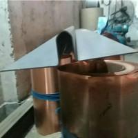 300*4mm止水钢板(钢板止水带价格