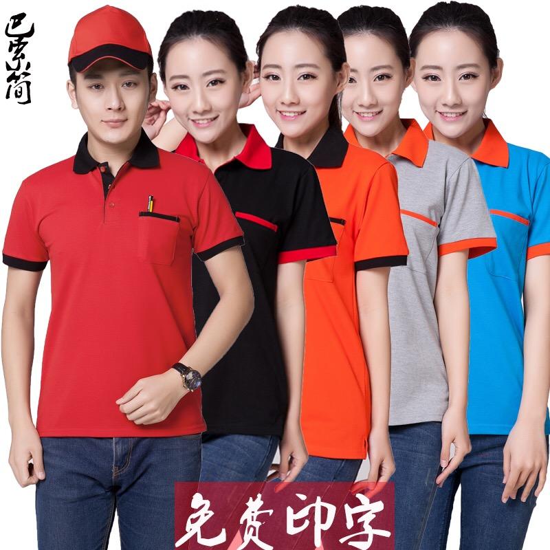 定制t恤印字logo纯棉广告文化制作