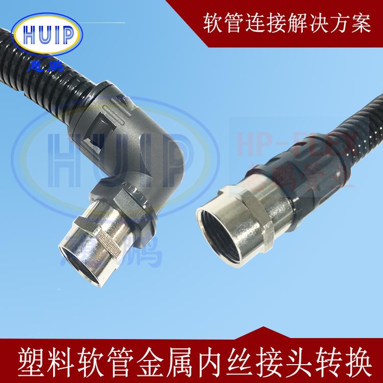 厂家直销直通接头 2*AD13(100个) 直插式波纹管分流系统