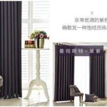 加厚现代简约北欧窗帘全遮光布卧室  现代简约全遮光帘批发