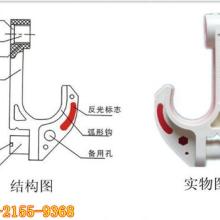 PVC矿用电缆挂钩生产厂家 电缆挂钩价格优惠-一呼百应网图片