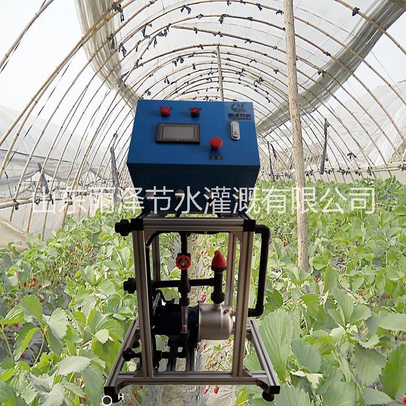 果园大田水肥一体机批发  温室大棚自动智能施肥机  支持定制