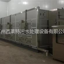 广州干化机