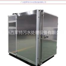 干化机生产商