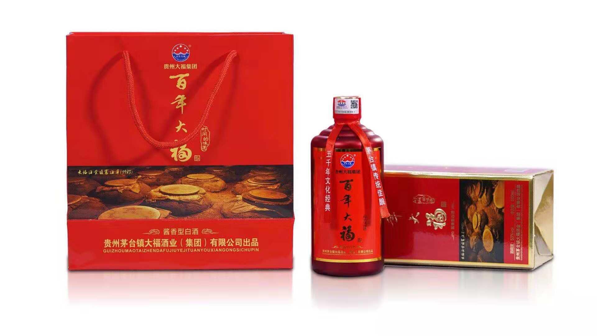 贵州百年大福红卡厂家直销