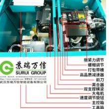 供应用于液压缸的汽车检测设备、挤压机