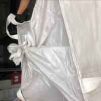 厂家供应全新裙口布加盖吨袋吨包集装袋 吊带托底太空袋1吨1.5吨