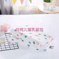 广州市儿童乳胶枕批发,广州儿童乳胶枕批发市场,儿童健康乳胶枕无蓝光,规格27*44跟30*50